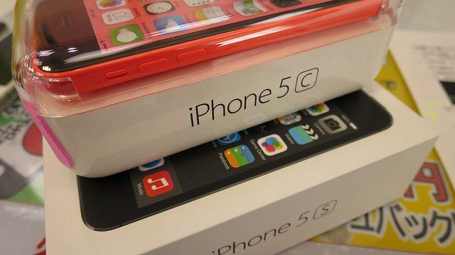 【速報】最速でiPhone5sとiPhone5cを両方購入したぞっ!