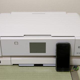 A3印刷ができるエプソンカラリオ「EP-976A3」開封の儀をしたぞ!