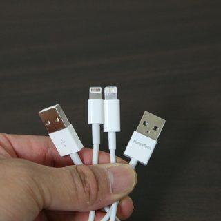 【純正の1/10の値段!】iPhone充電用Lightningケーブルを購入したぞ!