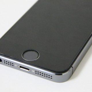 【iPhoneユーザ必見!】液晶保護には強化ガラスパネルがメッチャクチャ良いぞ!