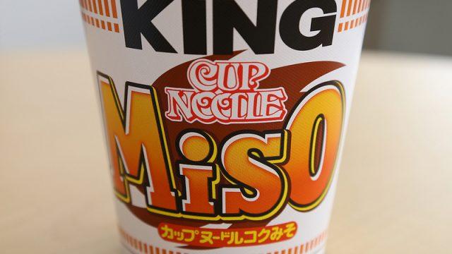 【新商品】カップヌードル「こくミソKING」を食べてみたぞ!