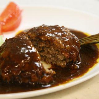 セブンイレブンの「金のハンバーグステーキ」を食べる際の注意点を教えるぞ!