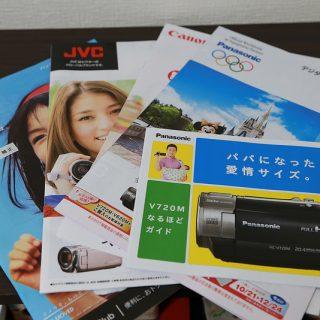 ビデオカメラが欲しくなったのでどういう種類のビデオカメラがあるのかを調べてみたぞ!