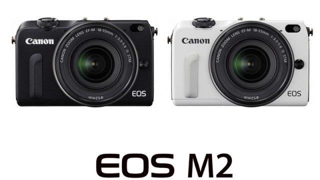 「EOS M2」はフォーカスが劇的に速くなった!Canon新型ミラーレスデジカメ「EOS M2」を触ってきたぞ!