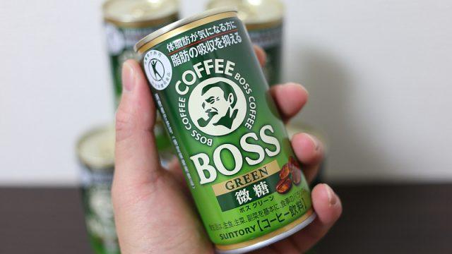 サントリー「ボス グリーン(特定保健用食品)」が登場!トクホのコーヒーを飲んでみたぞ!