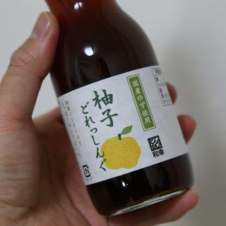 【期間限定】あのとんかつ和幸で「ドレッシングの瓶1本」が無料で貰えるキャンペーンをやってるぞ!