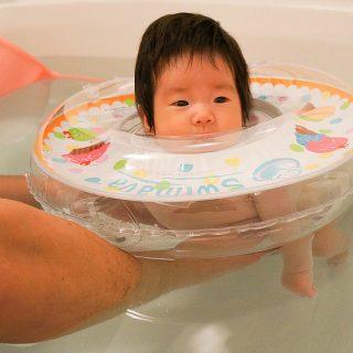 新生児からお風呂でエクササイズできる「Swimava(スイマーバ)」を買ってみたぞ!