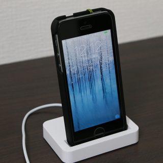 【激安!】270円で買えるiPhone5s用充電スタンドを購入!これはホントに便利だぞ!