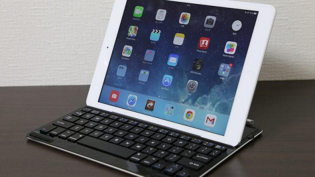 2500円!?コスパ最強のBluetoothキーボード「Anker iPadAir キーボードカバー」を買ったぞ!