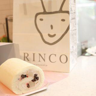アリさん好み!生地に卵黄を使わないARINCO(アリンコ)のロールケーキがもっちもちで美味いぞ!