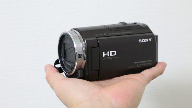 SONYの空間光学手ブレ補正が付いた軽量ハンディカム「HDR-CX535」を買ったぞ!