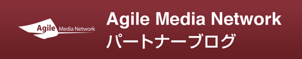 agilemedia