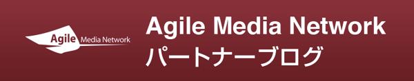 agilemedia
