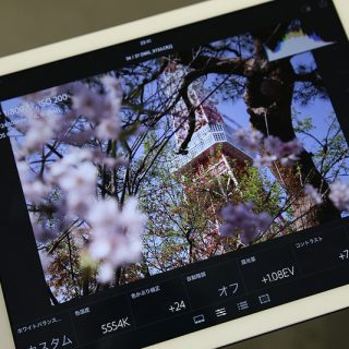 ついに来た!iPadでRAW現像!Lightroom mobileで写真の選定や加工が直感的にできるぞ!