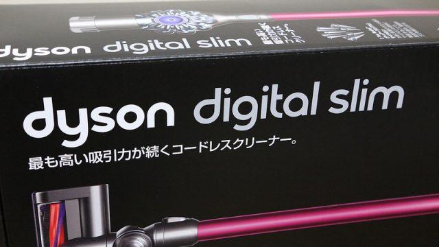 6万円したダイソンのコードレス掃除機「DC62」が軽くてコレ1台でどこにでも使えるぞ!