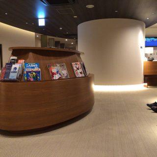 広島空港のビジネスラウンジ「もみじ」でカープ観戦をしたり日本酒が飲めるぞ!