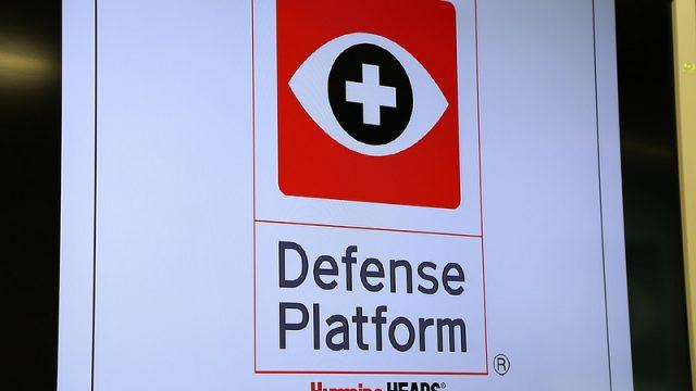 まだWindowsXPを使っているという人へ!セキュリティ対策に「ディフェンスプラットフォーム」が良さそうだぞ!【PR】