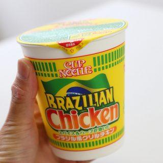 【新商品】スパイシーだけどサッパリ味!?ブラジリアンチキンヌードルを食べてみたぞ!