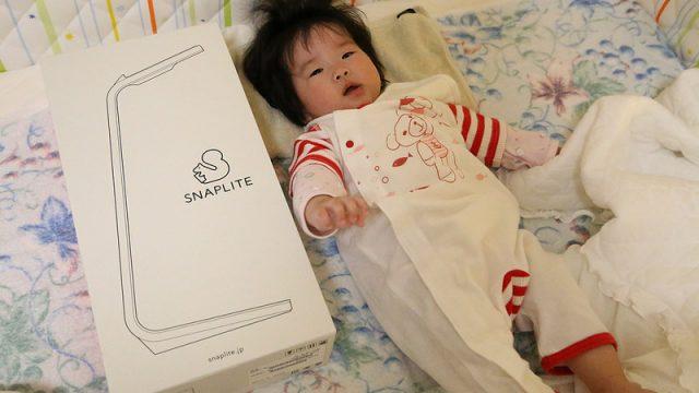 【SnapLite】おしゃれなデスクスタンドがiPhone用スキャナ台になるSnaplite開封の儀&早速使ってみたぞ!
