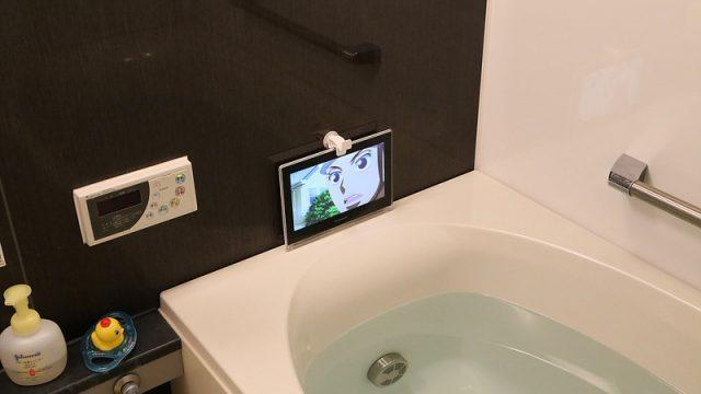 お風呂で使える防水ワイヤレステレビ「プライベートビエラ」をお風呂で使ってみたぞ!