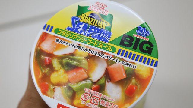 【新商品】ココナッツミルク風味のカップヌードル、ブラジリアンシーフードヌードルを食べてみたぞ!