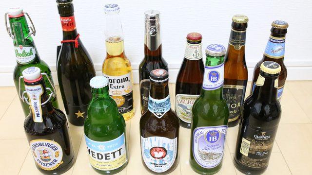お中元に!成城石井の世界一周ビールセットがワクワクするぞ!