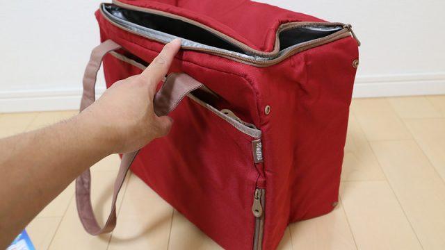 夏の買い物やレジャーに!THERMOSの保冷ショッピングバッグが小さく畳めて便利だぞ!