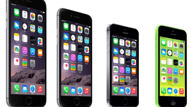 【徹底比較】iPhone6とiPhone6PlusとiPhone5sの特徴と違いを図とスペック表でまとめてみたぞ!