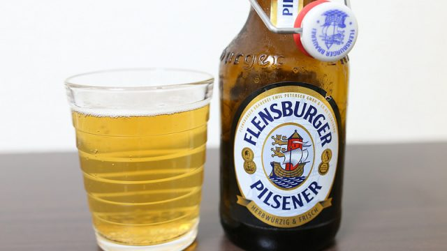 ドイツビールの「フレンスブルガー ピルスナー」は辛口で日本人が好きそうな味だぞ!