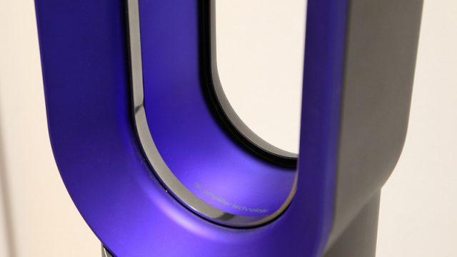 新商品!ダイソンの新しいファンヒーター!AM09が75%静音化とワイドモード搭載で進化したぞ! #dysonjp