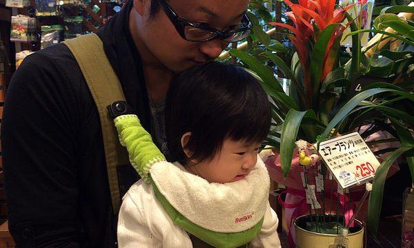 赤ちゃん用だっこひもの比較検討を行い、最終的にアップリカの新商品「コランハグ」にしたぞ!