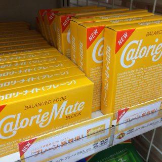 32年の沈黙を破り、ついに発売された!カロリーメイトのプレーン味を早速食べてみたぞ!