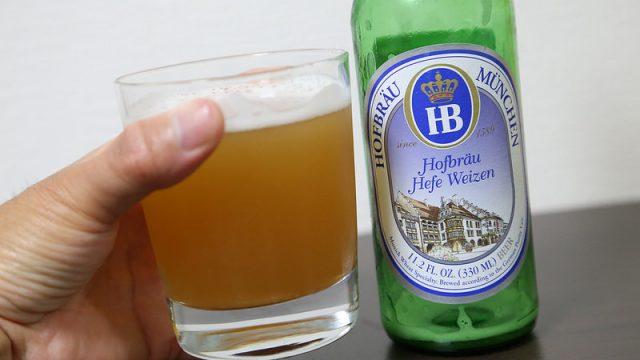 ドイツ王室御用達の白ビール!「ホフブロイ ヘーフェ ヴァイツェン」を飲んでみたぞ!