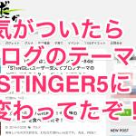 STINGER5_TOP2
