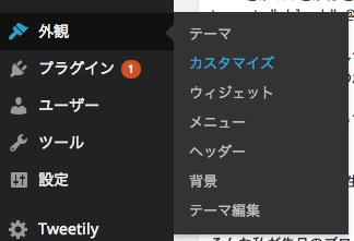 スクリーンショット 2014-11-04 3.11.19