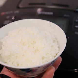 定価約13万円の高級炊飯器を購入!こりゃ、炊飯器にはお金出すべきだぞ!