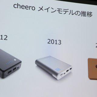 【新発売!】軽量&13400mAhの大容量モバイルバッテリー「cheero Power Plus3」発表イベントに行って来たぞ!