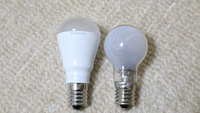 【5年使えば1万円の電気代節約!】お風呂の電球を白熱電球からLED電球に交換!これは省エネだぞ!