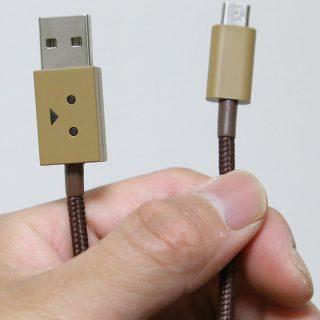 目が光る!ダンボーのスマホ用USB充電ケーブルがめちゃかわいいぞ!