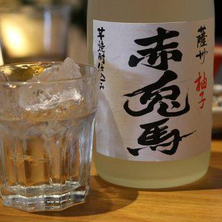 【限定販売!】あの「赤兎馬」に柚子味が登場!甘みが強く、梅酒好きな人にピッタリだぞ!