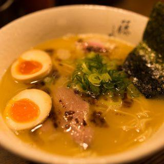 牛×地鶏の濃厚スープ!目黒の「藤しろ」のじっくり煮込んだ鶏白湯スープのラーメンが旨かったぞ!