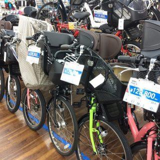 子どもを乗せる為の電動自転車の購入を検討!各社の人気機種の特徴など比較してみたぞ!