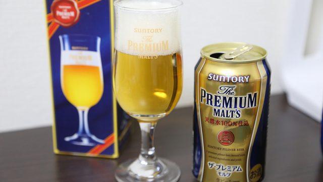 プレミアムモルツを買うと貰える「オリジナルワイングラス」をゲットしたぞ!