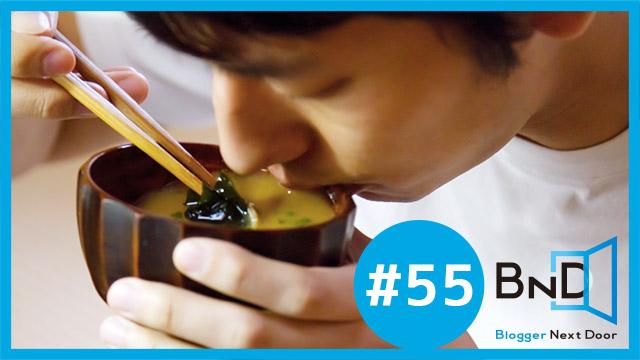 【告知】2/5のブロネクオンエアー#55「ブログとお金の関係について話すネク」だぞ! #ブロネク