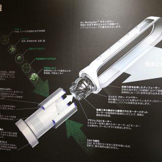 PM2.5より小さいPM0.1まで除去する、ダイソンの空気清浄機「Dyson Pure Cool」が発表されたぞ!