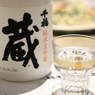 日本酒×アイデアソン!「ほろ酔い気分で日本酒の未来を考えよう」イベントで日本酒の良さを再認識したぞ!