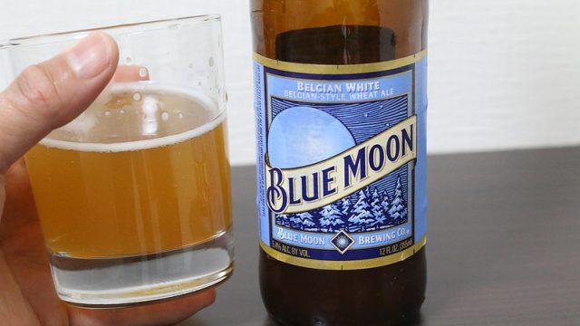 ワインのように楽しめる!全米No1クラフトビールのBLUE MOONが安定の美味さだぞ!