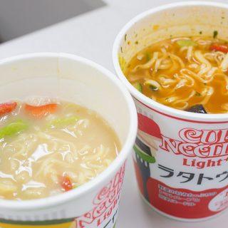 【新商品】カップヌードルライトの「バーニャカウダ」と「ラタトゥイユ」を同時に食べ比べてみたぞ!