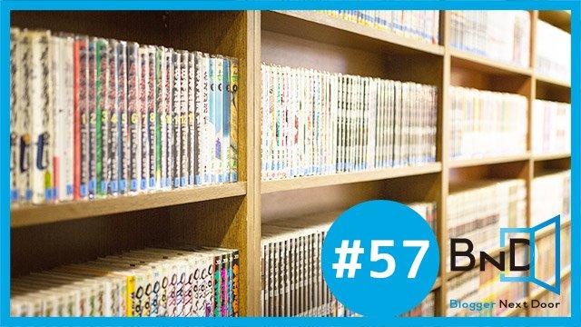 【告知】3/5のブロネクオンエアー#57「ブロガーのインプットとアウトプット」だぞ! #ブロネク