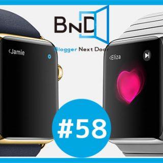 【告知】3/19のブロネクオンエアー#58「Apple WatchもでることだしApple製品について語るネク!」だぞ! #ブロネク